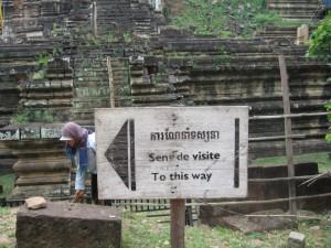 Cambodia (81)